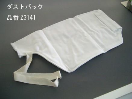 DAM-055S6