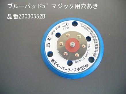 DAM-055S7