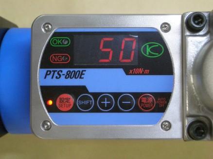 PTS-800E2