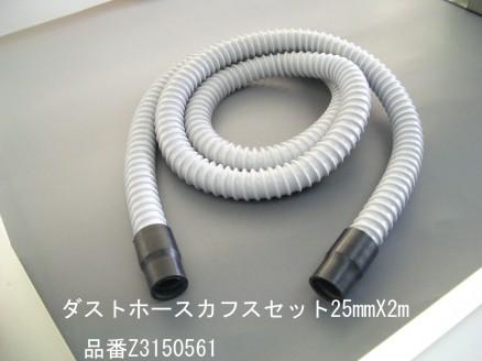 DAM-055S8