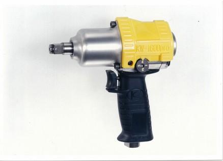 KW-1600pro1