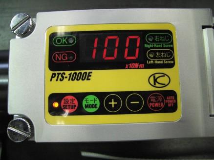 PTS-1000E2